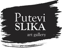 Putevi slika, Zagreb