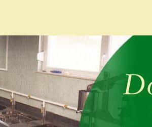 Trešnjevka laboratorij d.o.o., Bestovje-Rakitje